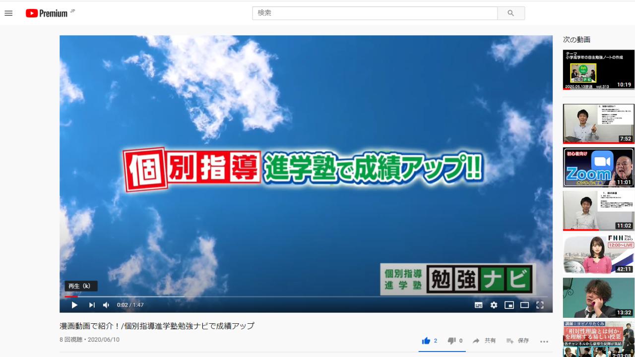 動画 ナビ ブログ